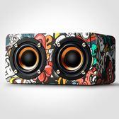 M5木質雙喇叭無線藍牙音箱4.0手機插卡便攜戶外小音響迷你低音炮全館八八折柜惠