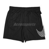 Nike 短褲 Dri-FIT Training Shorts 黑 白 男款 運動 訓練 【ACS】 CJ6690-010