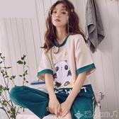 睡衣女夏季套裝短袖長褲純棉新款兩件套韓版甜美薄款全棉質家居服聖誕交換禮物