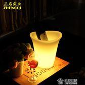 酒吧發光冰桶LED七彩遙控香檳桶紅酒桶塑料防水啤酒桶LED酒吧用具 生活主義