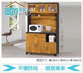 《固的家具GOOD》192-2-AB 海灣4尺餐櫃/全組【雙北市含搬運組裝】