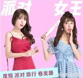 lena捲髮棒直捲兩用韓國學生大捲內扣夾板直髮器懶人自動不傷髮女 雙十一全館免運