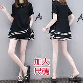 BOBO小中大尺碼【4155】寬版兩件式黑白條休閒短袖短褲 共2色