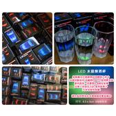 韓國 LED 水晶燒酒杯(單支)