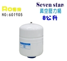 壓力桶RO純水機專用8公升.淨水器.濾水器.飲水機(貨號:B1905) 【七星淨水】