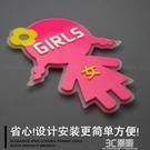 KOCN科臣幼兒園廁所標志男女衛生間標識牌洗手間指示牌壓克力創意標牌個性 3C優購