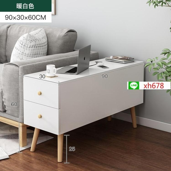 北歐邊幾沙發邊櫃小戶型現代簡約客廳側邊角櫃多功能窄長儲物櫃子【頁面價格是訂金價格】