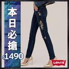 ‧專為亞洲女性設計的版型 ‧臀部到大腿合身剪裁;小腿緊身窄管 ‧修飾臀部曲線,增加立體感