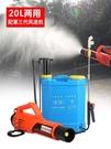 電動噴霧器 農用送風筒風送式噴霧機彌霧機迷霧機送風機噴頭MKS 維科特3C