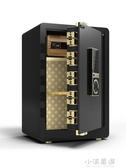 保險櫃高家用辦公保險箱指紋密碼全鋼防盜小型保管箱CY『小淇嚴選』