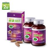 統一Metamin健康3D 錠狀食品2罐組(90錠/罐)