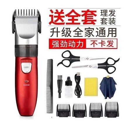 兒童理髮器 兒童理發器電動充電兒童電推剪自己剪剃頭刀電推子【快速出貨八折鉅惠】