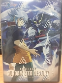 機動戰士鋼彈 4 DVD