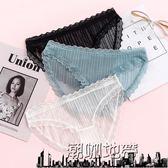 女蕾絲女豎紋網紗鏤空性感內褲三角褲「潮咖地帶」