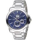 SEIKO精工Premier人動電能萬年曆腕錶 7D56-0AG0B SNP161J1 藍