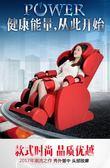 A7按摩椅家用零重力太空艙豪華全自動智慧全身多功能電動沙發椅igo  享購