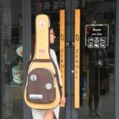 樂器包吉他包41寸防水防震38寸吉它套可愛39寸男女民謠學生琴包加厚潮流LX 聖誕交換禮物