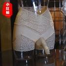 男士帶jj套U型囊袋內褲蕾絲平角性感情趣修身高腰透氣男平角內褲【XH_】