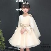 兒童洋裝禮服公主裙花童婚紗禮服女童晚禮服蓬蓬紗演出服【時尚大衣櫥】