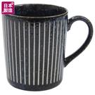 (日本製)輕量馬克杯 撥水十草 NV 300ml NITORI宜得利家居