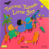 TWINKLE TWINKLE LITTLE STAR/CD