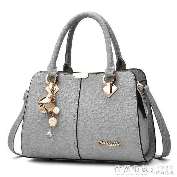 手提包包2020新款潮單肩斜背包/側背包時尚百搭中年女士大容量媽媽包女包 怦然心動