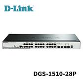 【客訂品7-10工作天】 D-Link 友訊 DGS-1510-28P 企業網路 / Layer 2 Gigabit 智慧型網管 乙太網路交換器