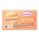 【佳兒園婦幼館】綠動會 法國BABYBIO 生機初牙餅乾(120g)