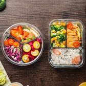 便当盒物生物分隔微波爐玻璃飯盒加熱帶蓋保鮮盒微波碗專用分格餐盒套裝 宜品居家館