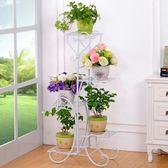 花架客廳鐵藝多層花架子綠蘿 花盆架子室內組裝盆栽架YYS  凱斯盾數位3C
