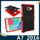 三星 Galaxy A7 2016版 輪胎紋矽膠套 軟殼 全包帶支架 二合一組合款 保護套 手機套 手機殼