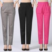中年女士休閒褲外穿媽媽裝大碼全棉季高腰彈力中老年寬鬆女褲