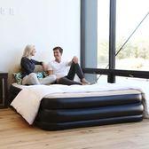充氣床墊家用 雙人加大氣墊床加厚 單人充氣床便攜家用 WY【全館89折低價促銷】