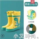 KK樹兒童雨鞋男童女童防滑水鞋寶寶雨靴小童幼兒小孩加絨保暖內膽 小艾新品
