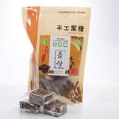 【將豪農場】薑母黑糖350g2包