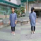 童裝 現貨 高級精梳棉長版襯衫外套/上衣-03牛仔藍【94157】