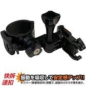 mio MiVue M555 M550 M797 plus快拆環狀固定座組支架子金剛王減震固定座車架安裝安全帽黏貼固定架