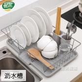 瀝水架瀝碗架廚房家用洗碗池碗筷瀝水架304不銹鋼放碗碟架晾碗架瀝水籃xw