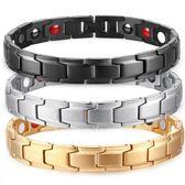 歐美簡約鈦鋼金屬手鏈男士強磁礦物能量平衡手環防水擋輻射 QQ2042『樂愛居家館』