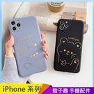 熊兔情侶 iPhone SE2 XS Max XR i7 i8 plus 手機殼 燙金小熊 保護鏡頭 全包邊防摔 保護殼保護套 矽膠軟殼
