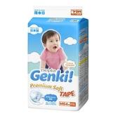 王子Genki - 元氣超柔紙尿褲/尿布 M 64片 4包/箱