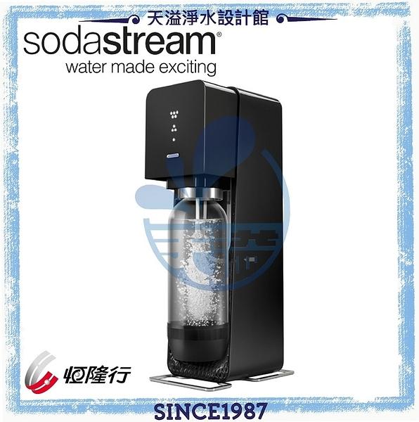 【滿額贈】【英國Sodastream】Source Plastic氣泡水機【贈寶特瓶組】【全新扣瓶設計】【沉穩黑】