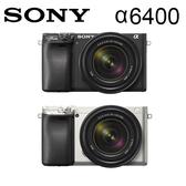 【64G超值全配】SONY ILCE-6400L A6400 16-50mm變焦鏡組  公司貨-2/9止