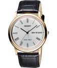 ORIENT 東方 都會極簡羅馬石英腕錶-銀x玫瑰金框/40mm FUG1R006W