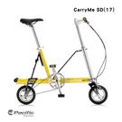 Pacific CarryMe SD(17) 折疊車   城市綠洲 (自行車、腳踏車、都市生活、搭乘捷運、2017年新款)