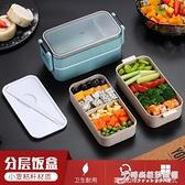 日式飯盒 學生便當盒餐ins分格上班族雙層微波爐加熱健身餐盒 時尚芭莎