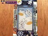 日本超人氣動漫 銀魂系列 iPhone5S/5C/5 磨砂保護膜 日本制-64300506