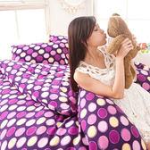 搖粒絨 / 雙人【神秘普普】床包兩用毯組  頂級搖粒絨  戀家小舖台灣製AAW215