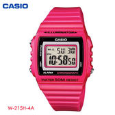 CASIO 桃紅數位清晰多功能電子膠帶錶 W-215H-4A 學生錶 當兵軍用錶 公司貨   名人鐘錶高雄門市