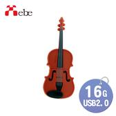 【Xebe集比】提琴造型USB隨身碟16G